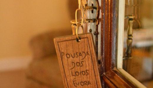 ポルトガルへ行ったら泊まりたい!エヴォラのポサーダの魅力と街の見どころ