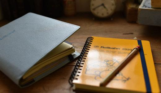 ロルバーン(Rollbahn)手帳が好きすぎて、何年も愛用している理由を語ってみる