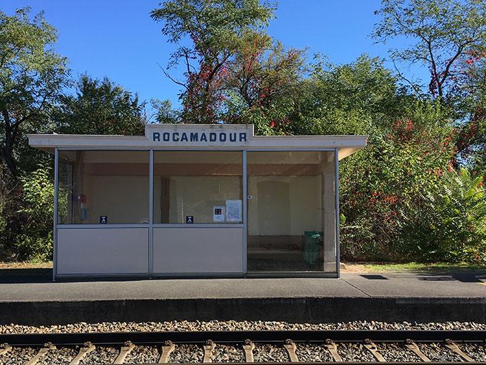 Rocamadour-Padirac駅