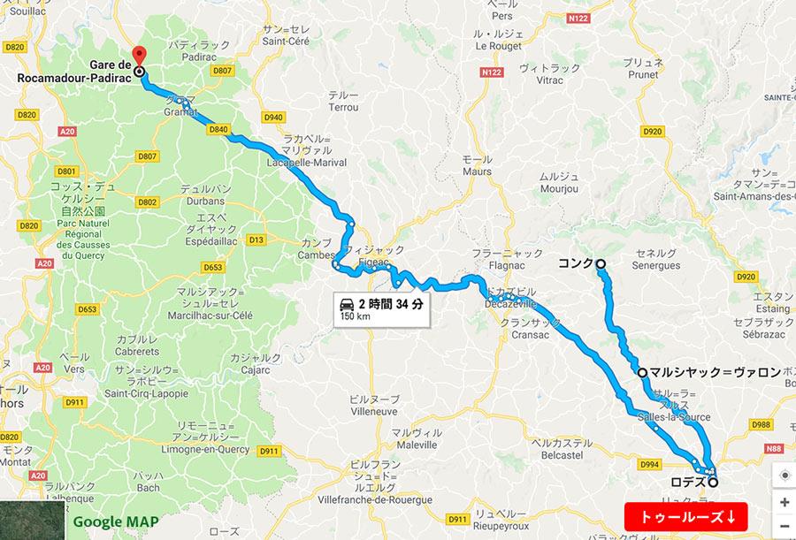 ロカマドゥールへの行き方地図