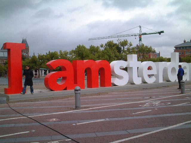 アムステルダムの魅力