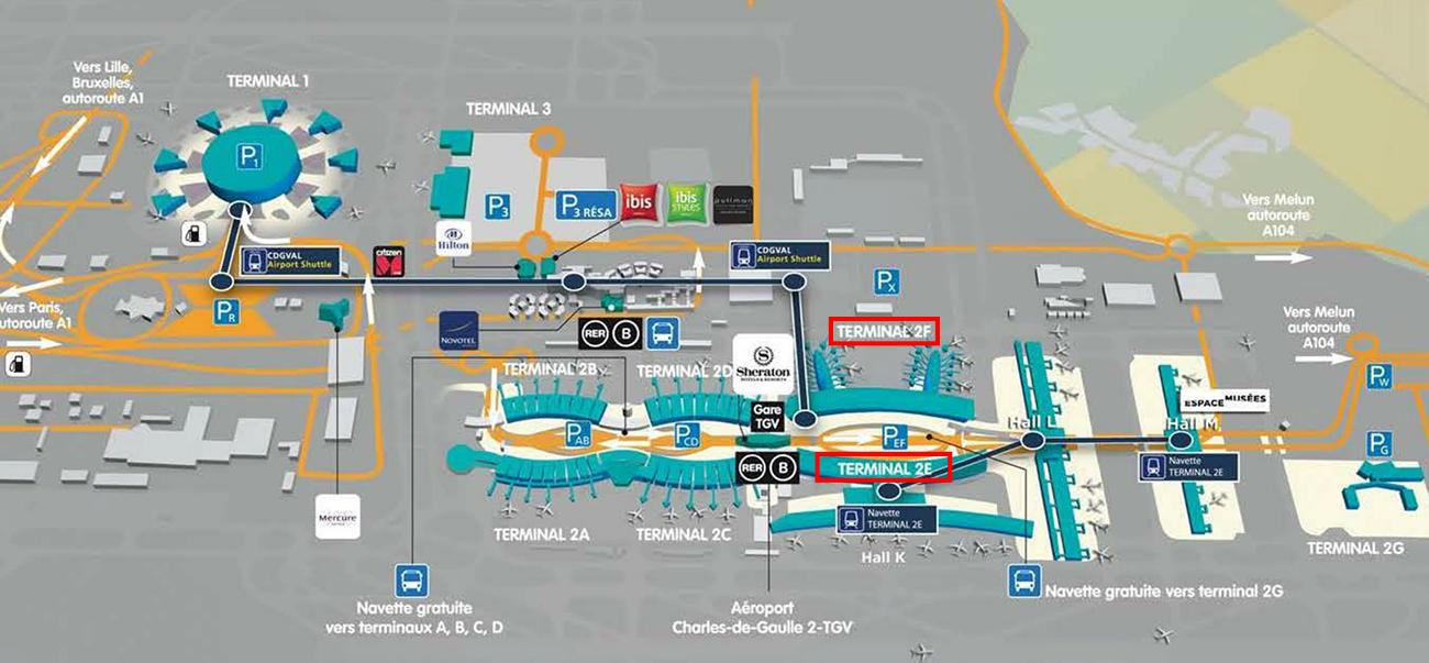 シャルル・ド・ゴール空港ターミナル