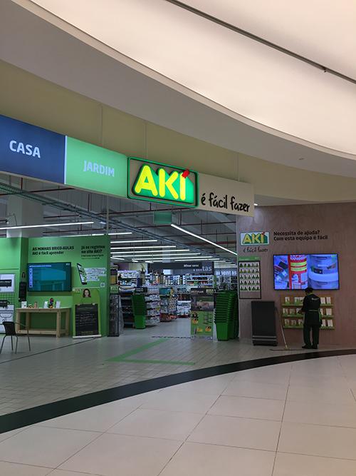 コロンボ・ショッピングセンター
