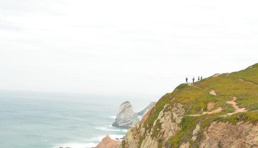 ポルトガルのおすすめはココ!ユーラシア大陸の西の果てにあるロカ岬