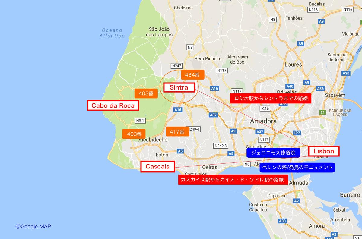 シントラからロカ岬、リスボンまでのマップ