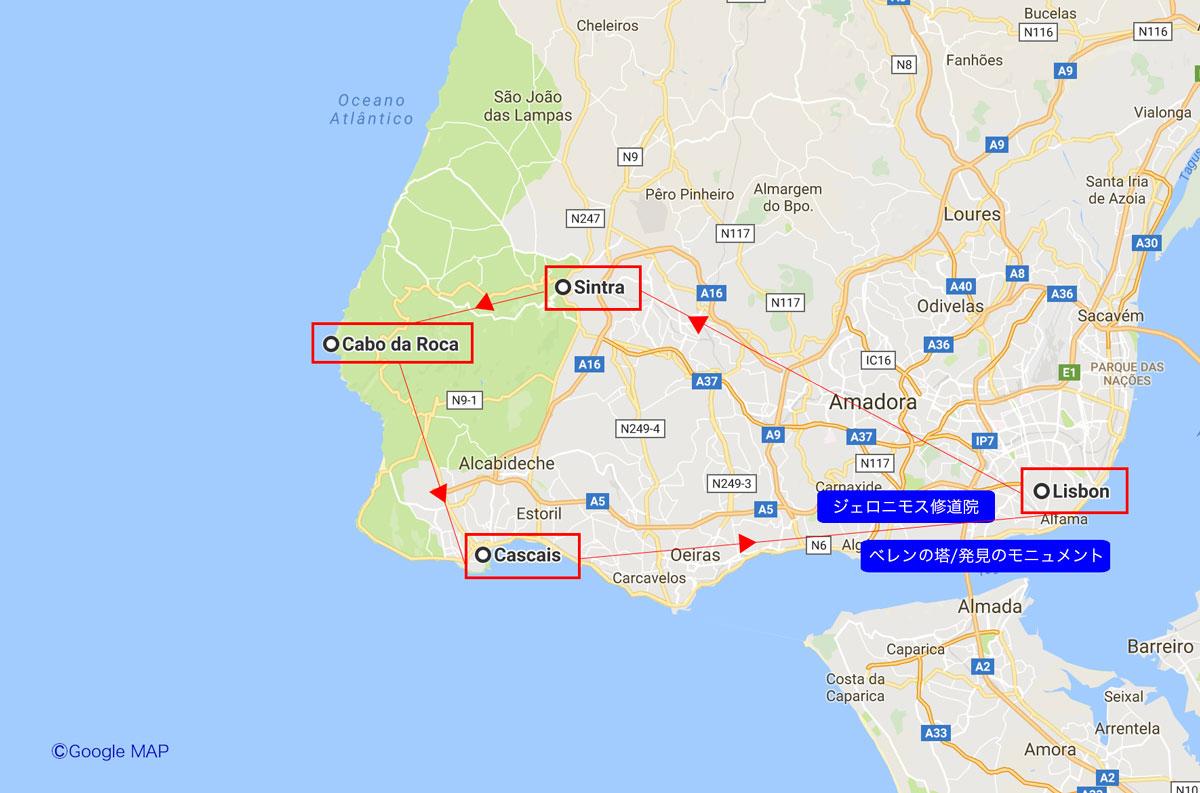 シントラ、ロカ岬マップ