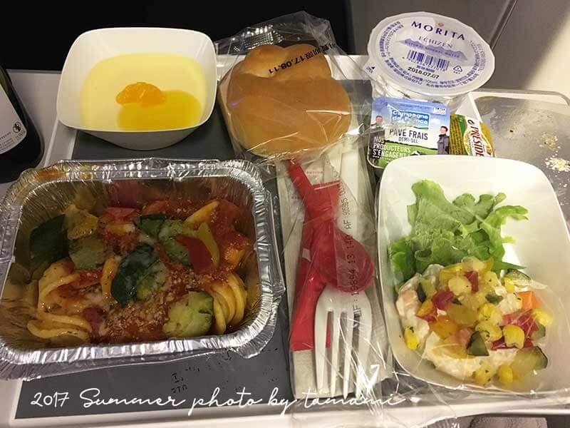 2017年1月エールフランス航空機内食 2回目朝食