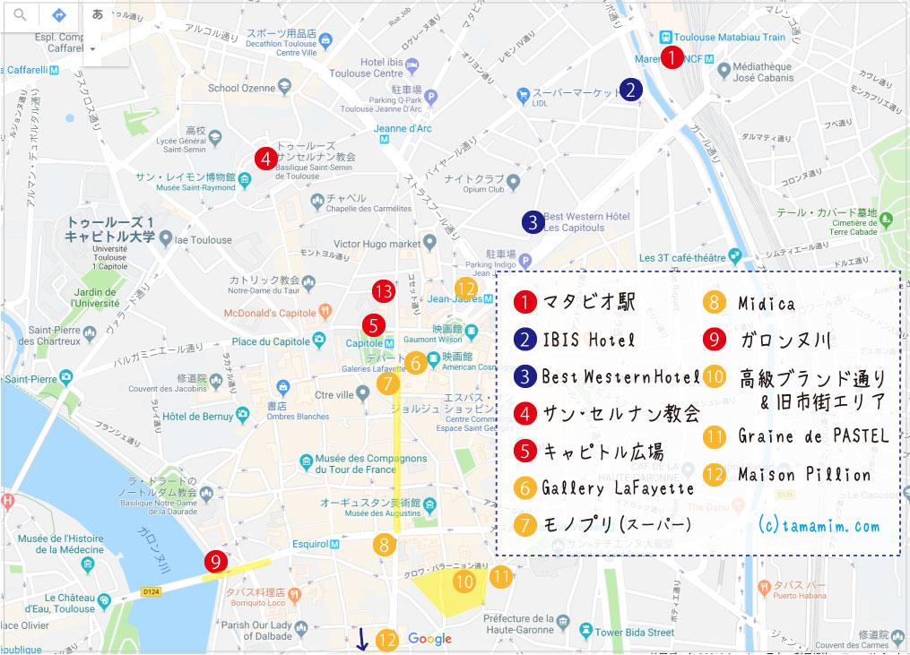 トゥールーズ観光マップ