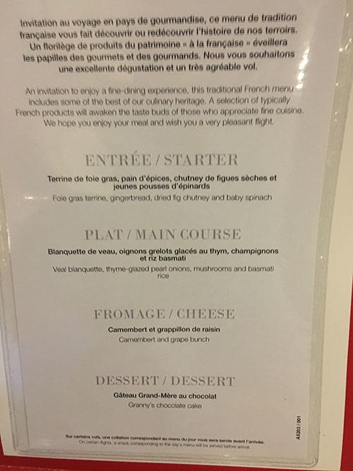 エールフランス機内食 トラディション