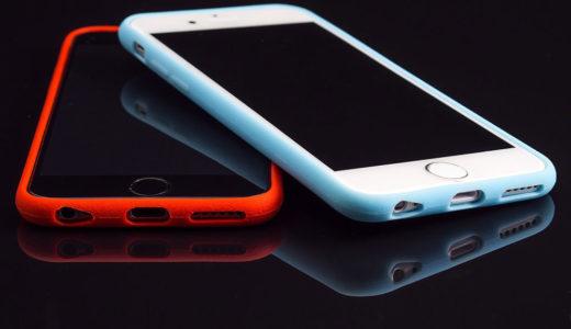 お気に入りが必ず見つかる!Society 6でiPhoneケースを購入から到着までのまとめ
