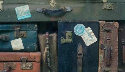 海外旅行の持ち物リスト全てを紹介&徹底解説!