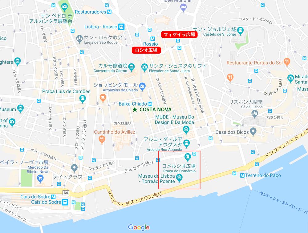 リスボン コメルシオ広場地図
