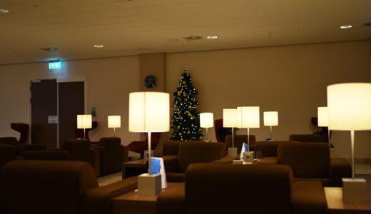 オランダ・スキポール空港にある【KLMクラウンラウンジ】利用体験記