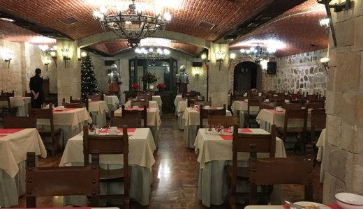 トレドに宿泊するなら街の中心にあるホテル セルコテル アルフォンソ VI(Hotel Sercotel Alfonso VI)が観光にも便利でおすすめ!コスパよく朝食も豪華