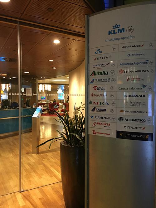 KLMクラウンラウンジ