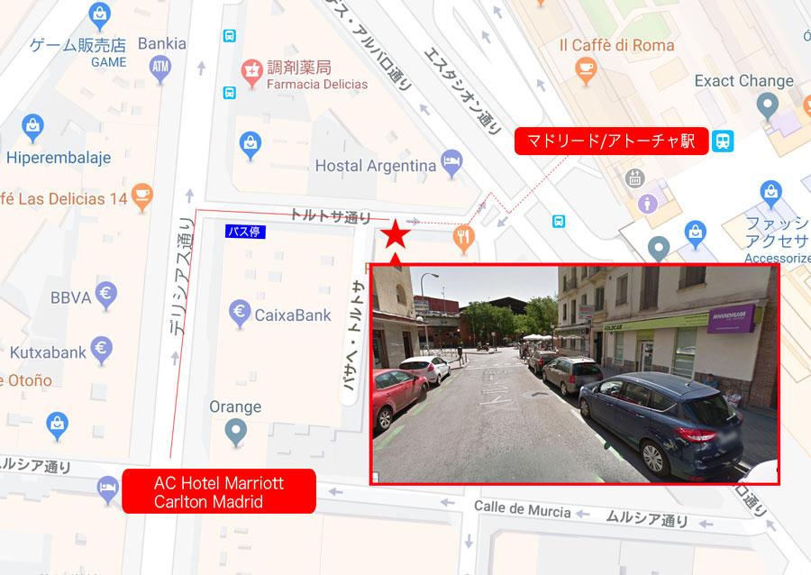 アトーチャ駅までの地図