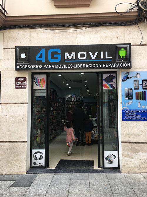 スペインのデジタルショップ