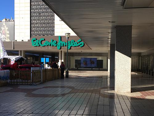 スペイン マラガのスーパーマーケット
