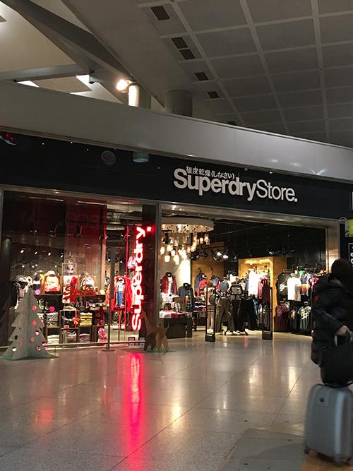 スペインのお土産 - Superdrystore