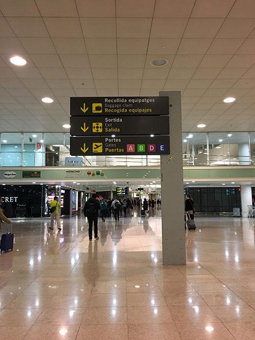 バルセロナ空港 - ターミナル1