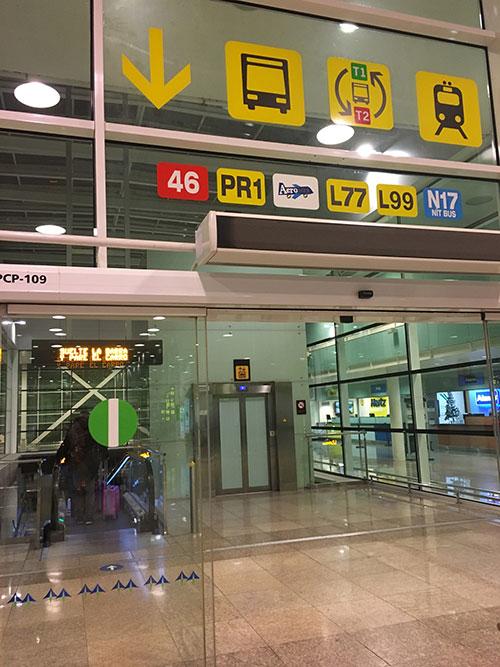 バルセロナ空港 ターミナル1