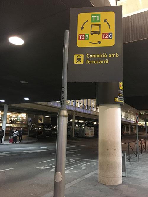 バルセロナ空港ターミナル1からターミナル2へ移動
