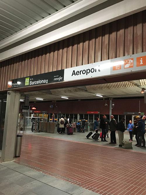 バルセロナ空港の鉄道駅