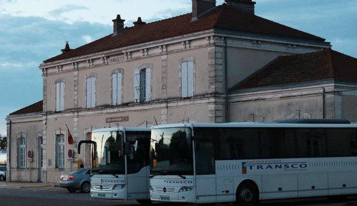 アンダルシア地方セビリア(Sevillia)からロンダ(Ronda)へのアクセス手段とバスの予約方法