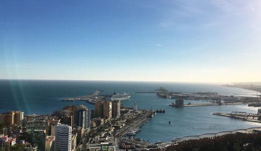 マラガを観光するならここがおすすめ!地中海に面するマラガの見どころ