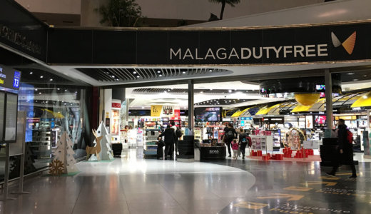 アンダルシア地方マラガ市内から空港までのアクセス