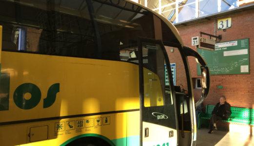 アンダルシア地方ロンダ(Ronda)からマラガ(Malaga)へのバスでのアクセスと予約方法