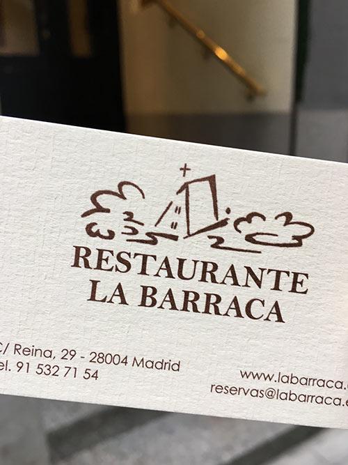 マドリードのパエリア専門店「La Barraca」