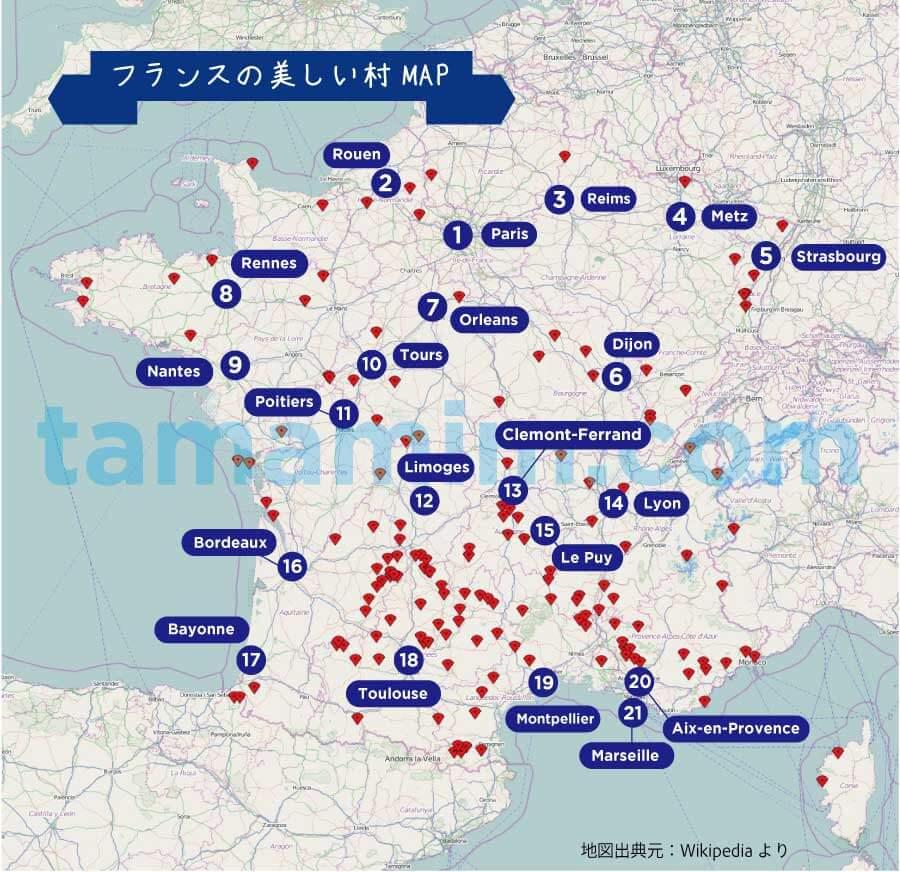 フランスの美しい村全体マップ