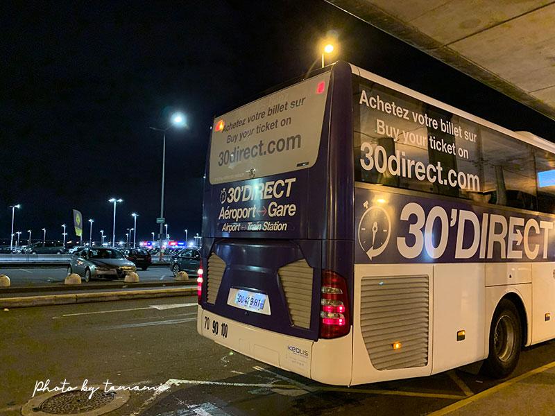 ボルドー空港から市内への移動は空港シャトルが便利