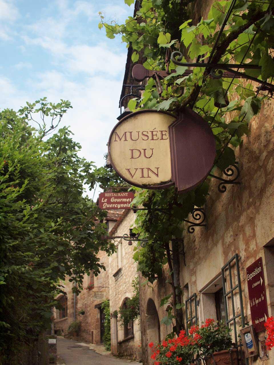 フランスの美しい村サンシルラポピー