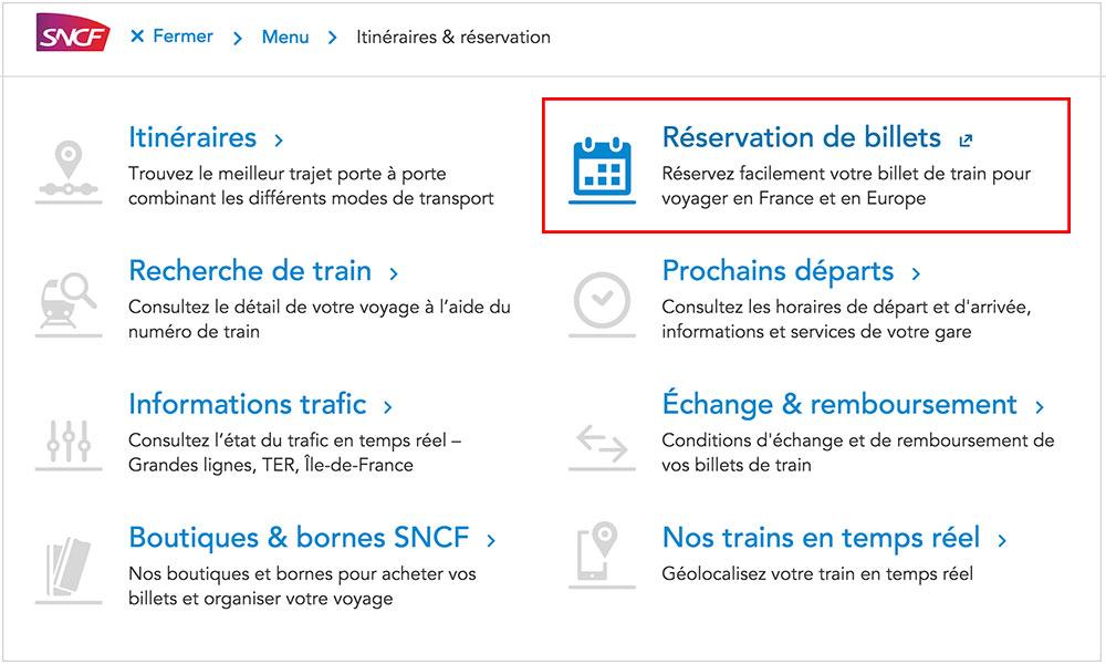 SNCFサイト予約の見方