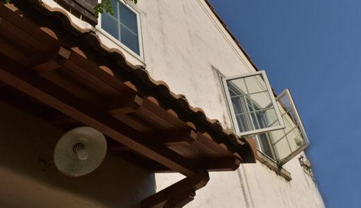 家づくりのきっかけと必要な手順 – フランスの田舎好きな私がフレンチカントリーな家を建てた時の記録のまとめ
