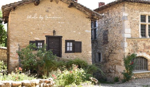 リヨンから日帰りで行ける美しい村、中世の雰囲気を残したペルージュのおすすめ観光と村歩き。