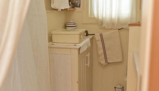 ユーティリティ(洗面所)を雑貨と布づかいでフレンチカントリーな雰囲気にアレンジする!