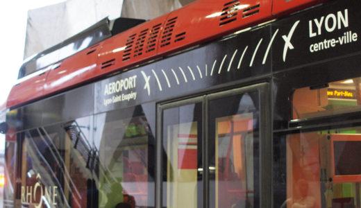 リヨンのサン・テグジュペリ空港から市内への移動にはローヌ・エクスプレスが便利!