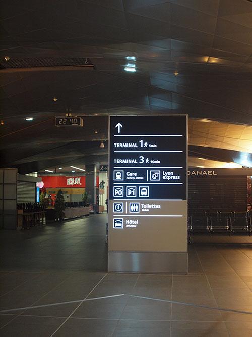 サン・テグジュベリ空港