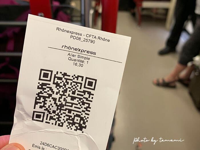 ローヌ・エクスプレスのチケットの買い方(券売機)