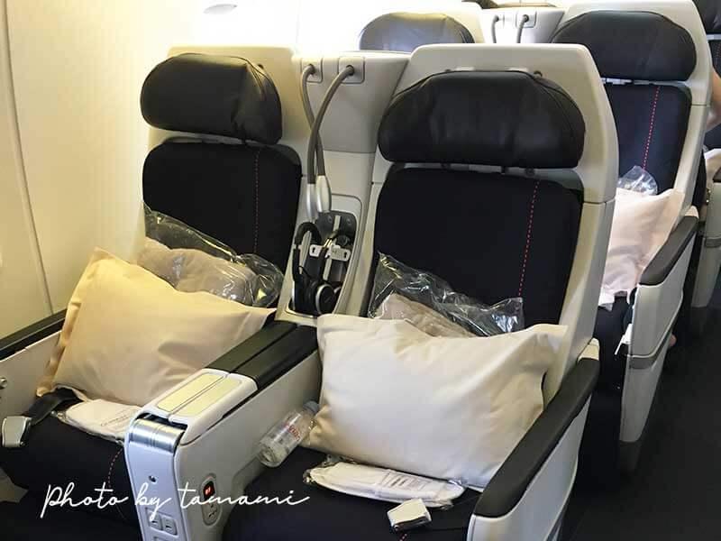エールフランス航空 プレミアムエコノミークラス