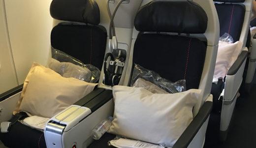 エコノミークラスとの違いは?エールフランス航空プレミアムエコノミークラス搭乗記
