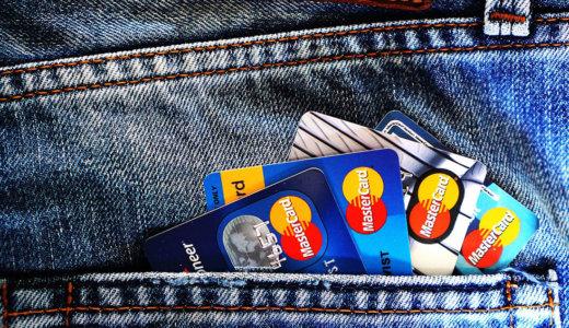 年会費を安くマイレージを貯める!海外旅行好きにおすすめのクレジットカード
