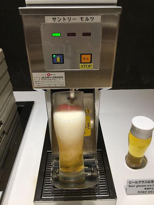 羽田空港国際線ターミナル サクララウンジ