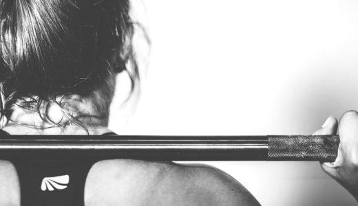 女性におすすめダイエットの考え方まとめ!筋トレと食事改善でデニムが似合うメリハリのある体をつくる