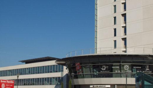 リヨンのサン・テグジュベリ空港にあるホテル【NH Lyon Airport Hotel】