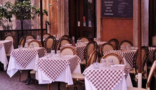 フランス・パリで気楽に食事を!おすすめビストロ2軒とビストロの基礎知識
