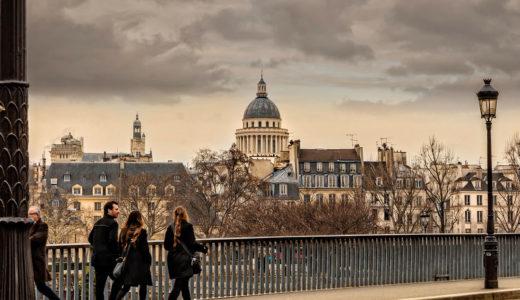 パリの治安とホテルの選び方